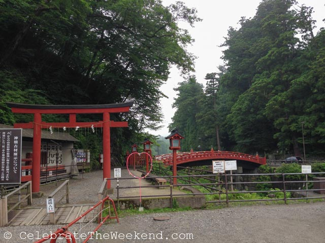 Part 1 of the day by day itinerary of a 12-day trip to Japan - from an American teen's perspective.